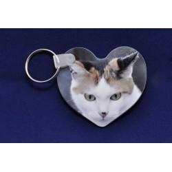Porte clés personnalisable coeur